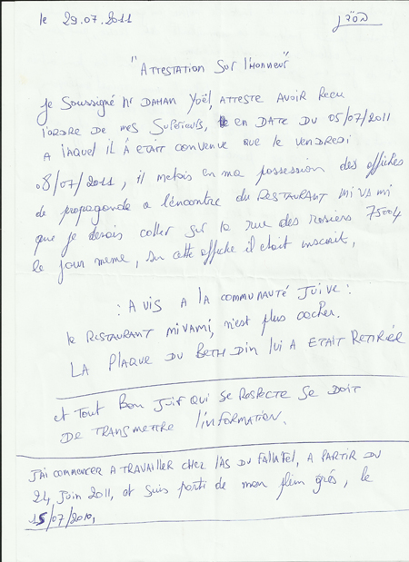 attestation hebergement manuscrite - Modele de lettre type