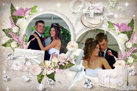 cadre mariage gratuit