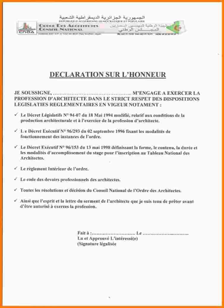 declaration sur honneur
