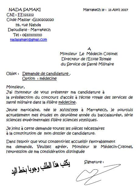 demande d'emploi au maroc