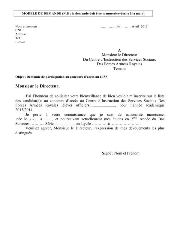exemplaire de demande manuscrite d'emploi