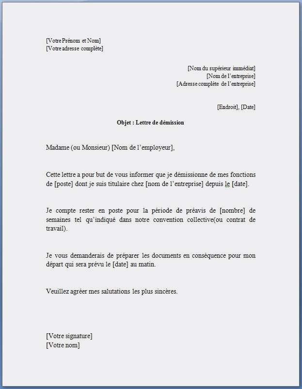 exemple de lettre attestation de travail