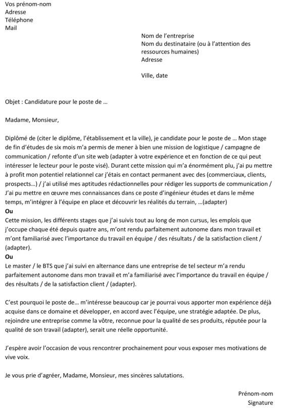exemple de lettre de motivation exemple