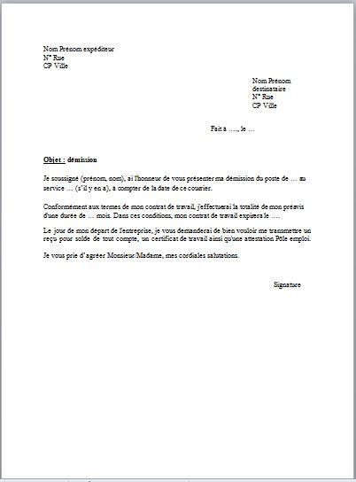exemple de lettre de reclamation d'argent