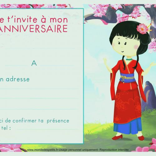 exemple invitation anniversaire mariage