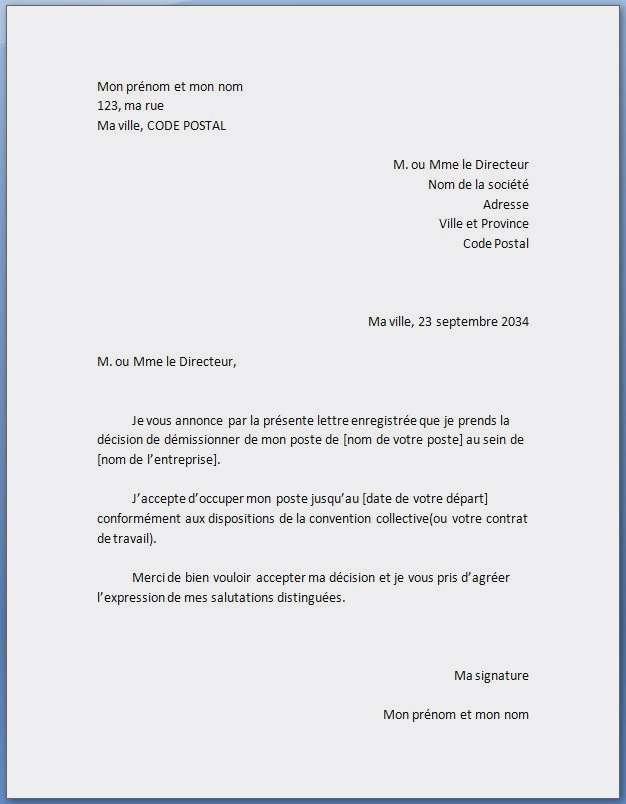 exemple lettre de decharge