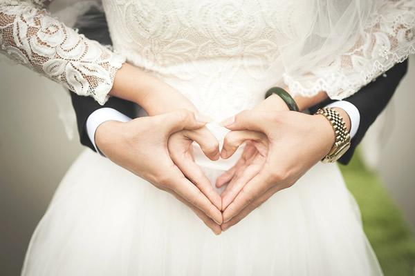 felicitation pour un mariage gratuit