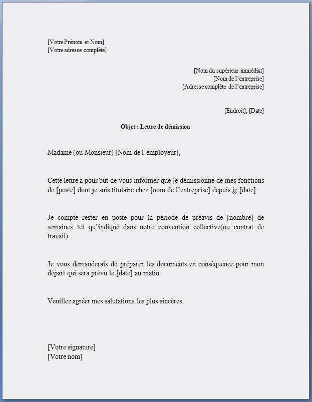lettre de confirmation de demission