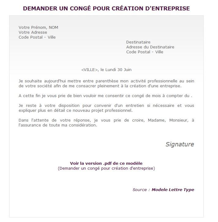 lettre de conge annuel d'une entreprise