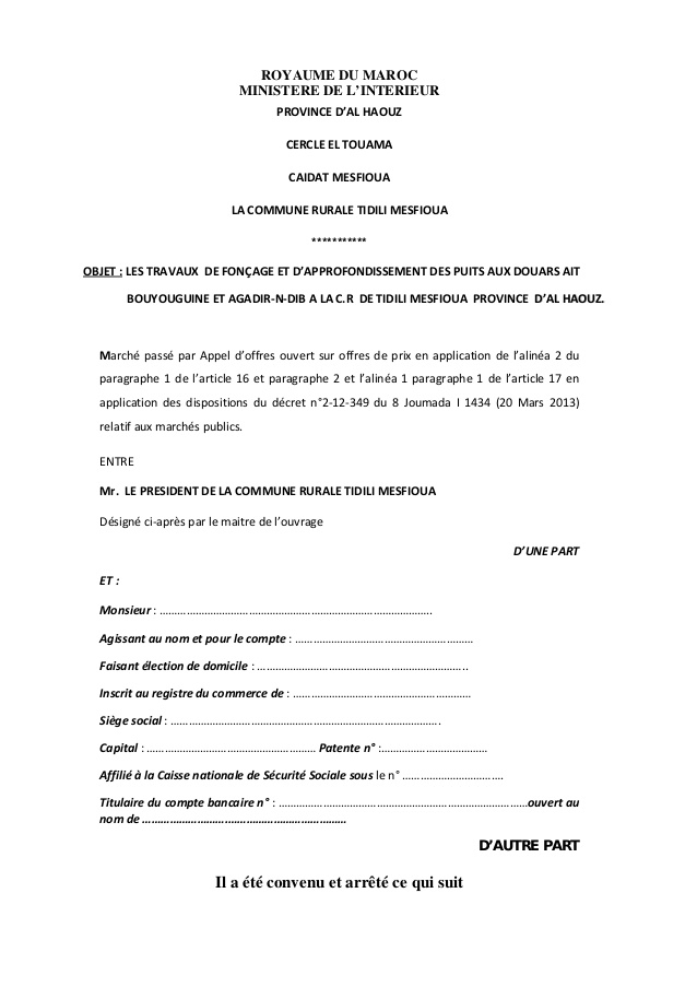 lettre de contestation cnss