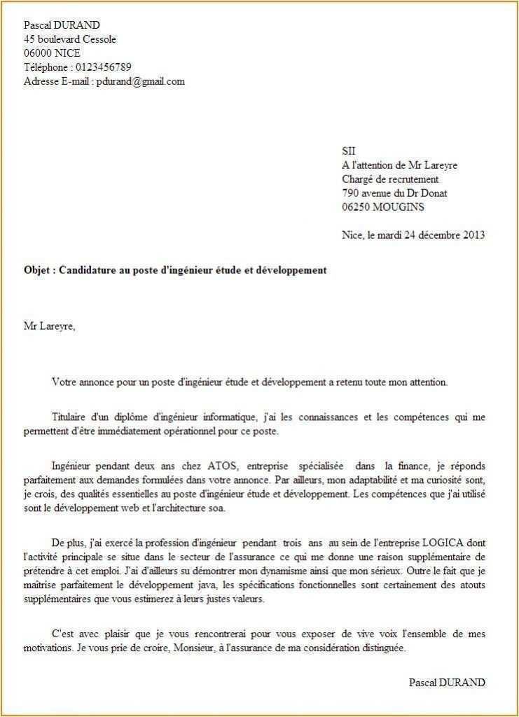 lettre de mecontentement d'un service