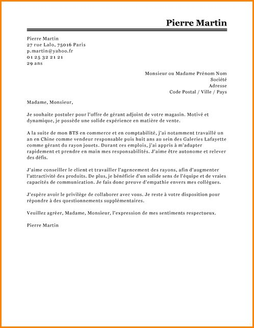 lettre de motivation agroalimentaire debutant