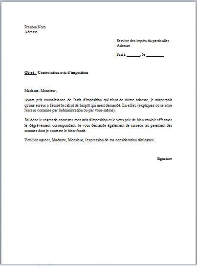 Lettre De Reclamation Pour La Caf Modele De Lettre Type