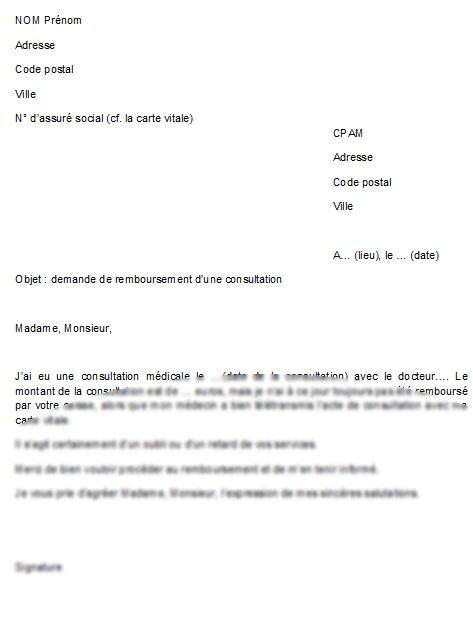 lettre de reclamation remboursement