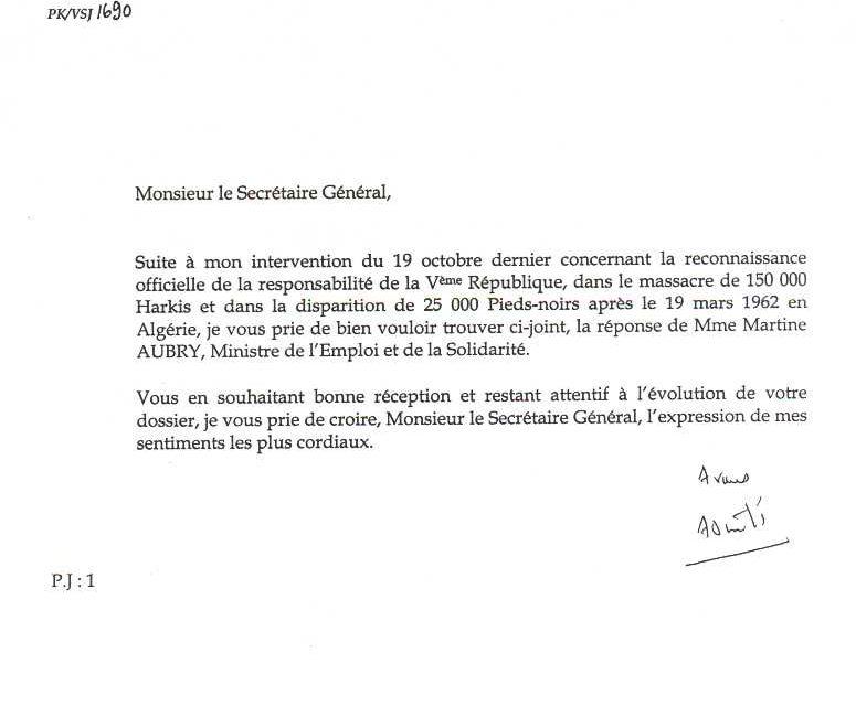 lettre de reconnaissance de dette manuscrite