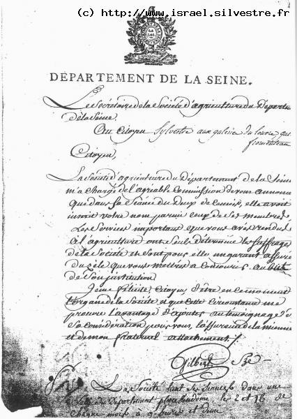 lettre de reintegration