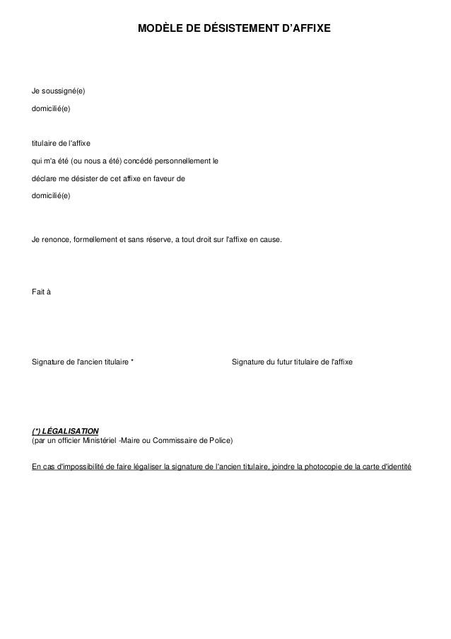 lettre de renonciation cheque
