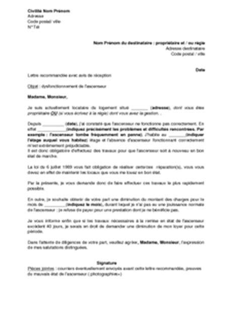 lettre de resiliation de contrat de maintenance