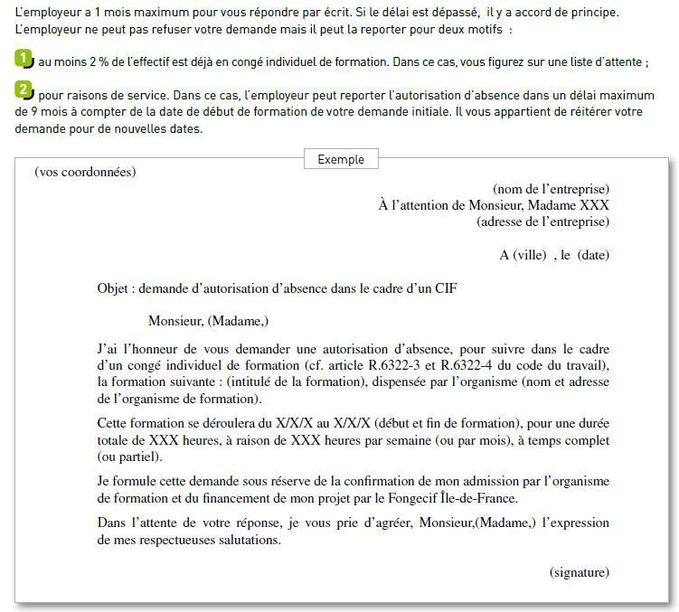 lettre demande entretien individuel
