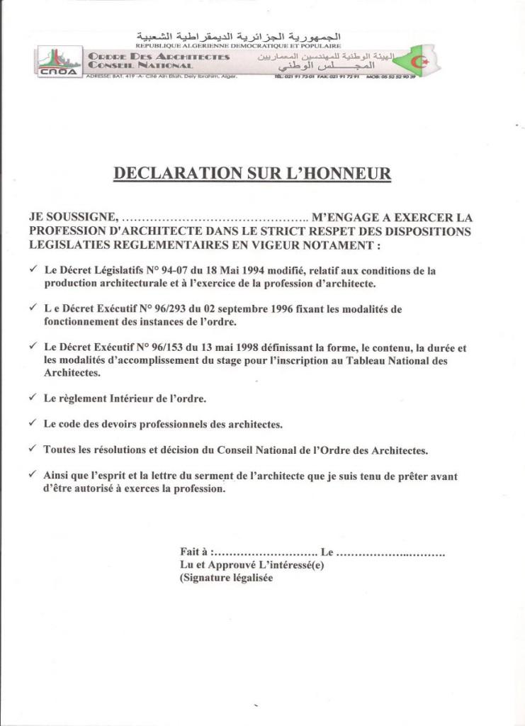 lettre engagement sur l'honneur