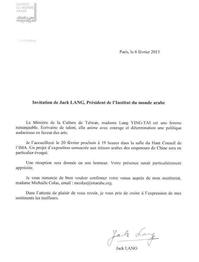 lettre invitation professionnelle gratuite