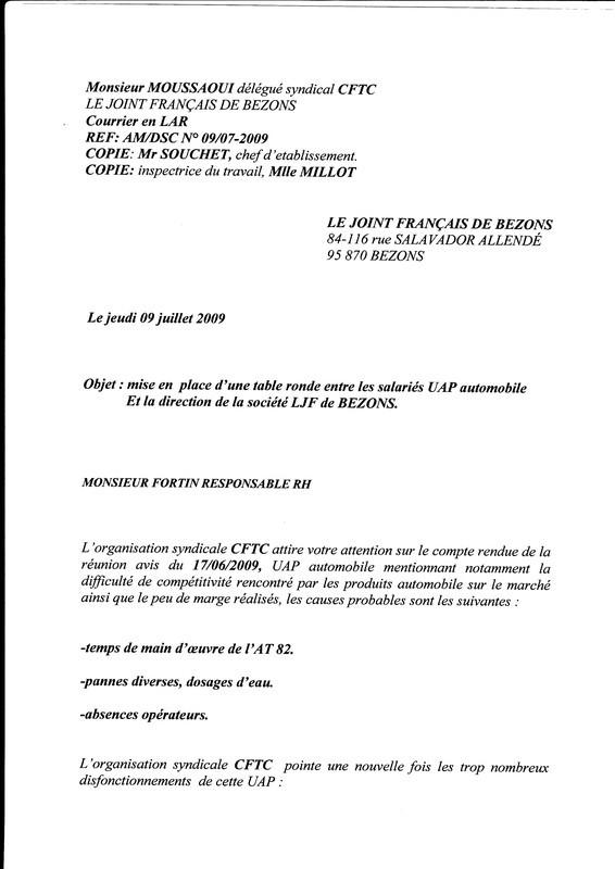 lettre pour demande de mutation professionnelle