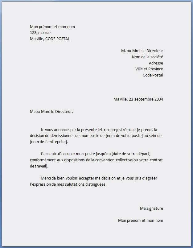 lettre type de decharge