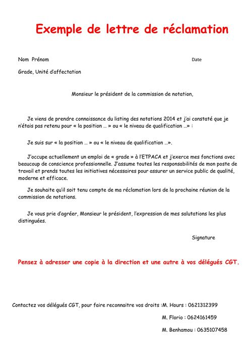 lettres de reclamations gratuites