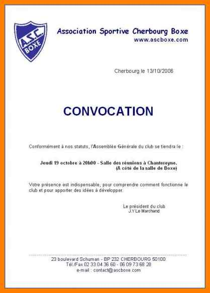 mail de convocation a une reunion
