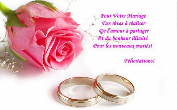 modele de carte de felicitation pour mariage