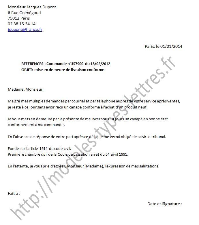 modele de lettre de reclamation pour non remboursement