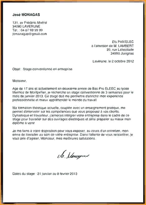 lettre justificatif absence maladie