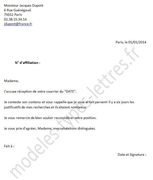 modele lettre demande attestation de travail