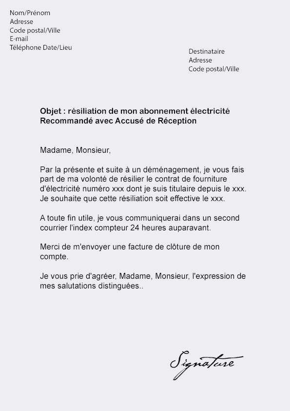 modele lettre resiliation contrat maintenance