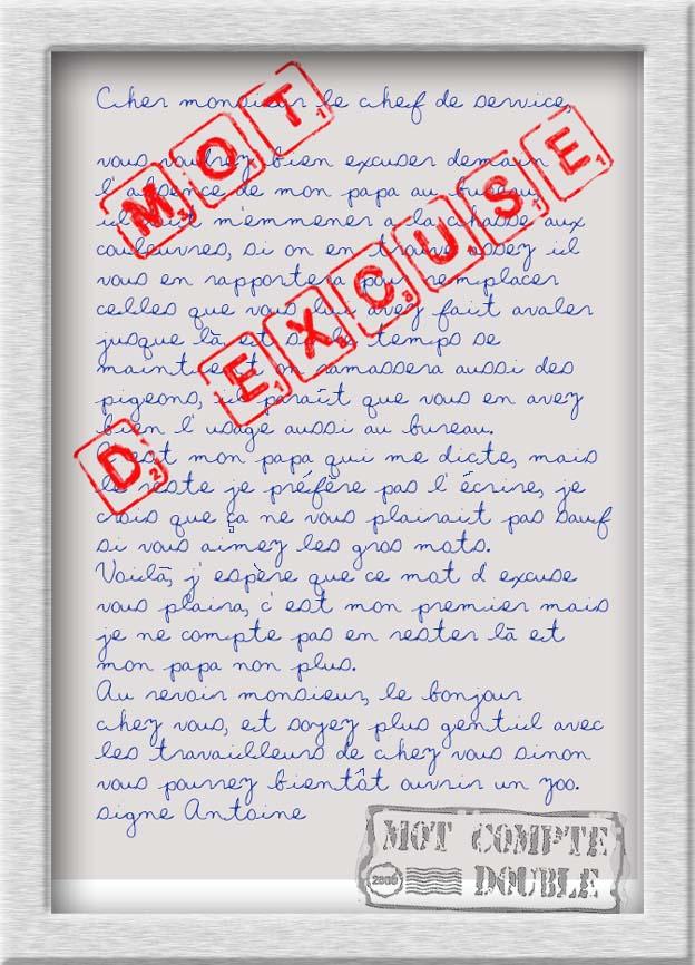 Mot D Excuse Pour Anniversaire Modele De Lettre Type