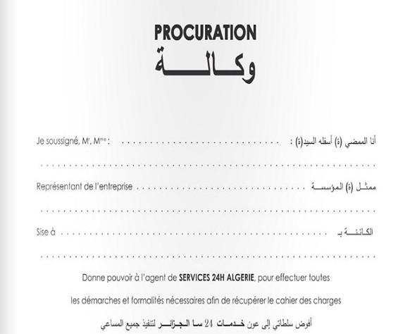 procuration a imprimer - Modele de lettre type