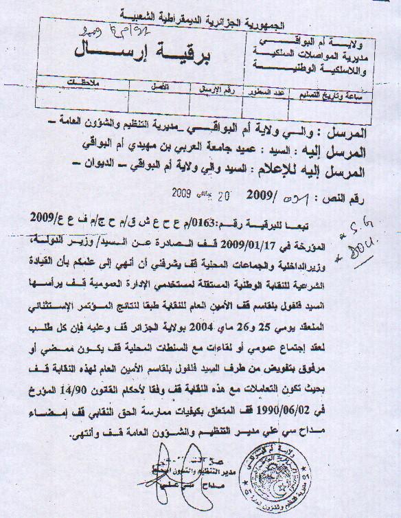 procuration en arabe gratuit