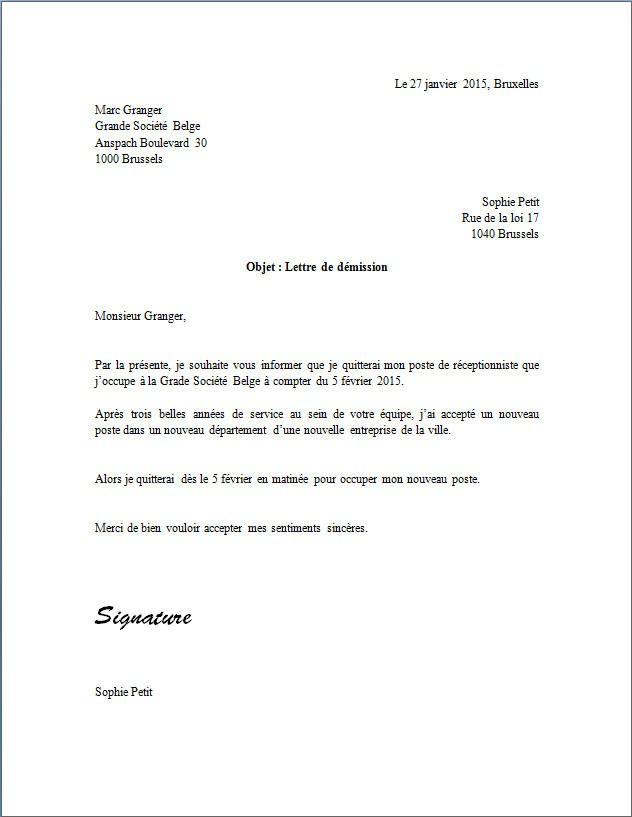 une lettre administrative reclamation