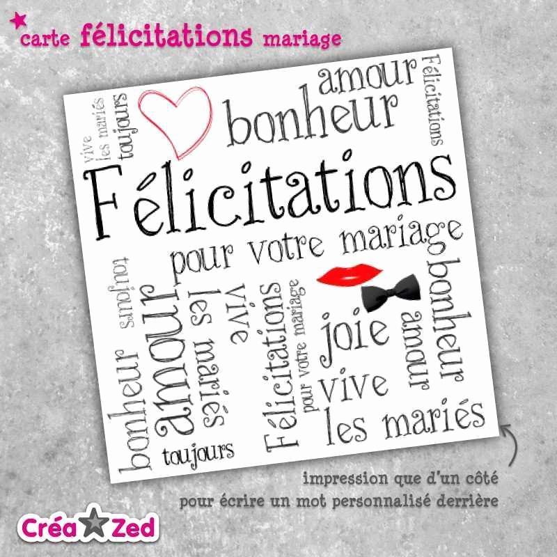 carte de felicitation pour mariage a imprimer