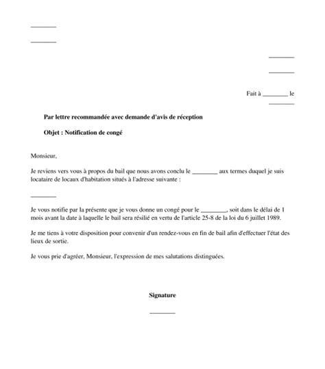 demande d'annulation de conge