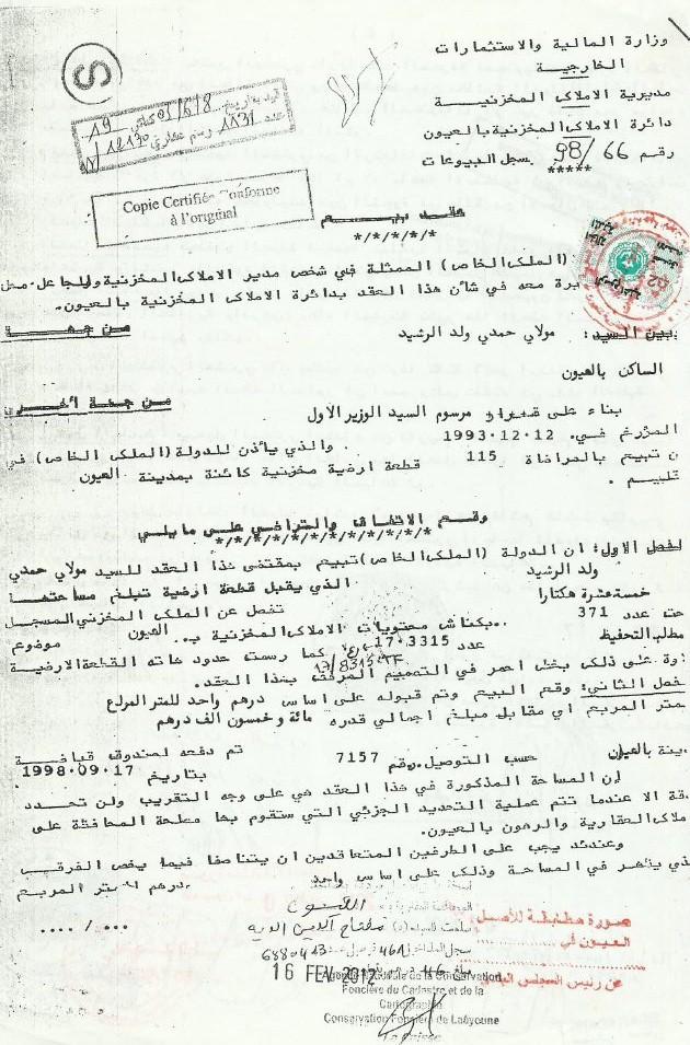exemple d u0026 39 acte de mariage marocain