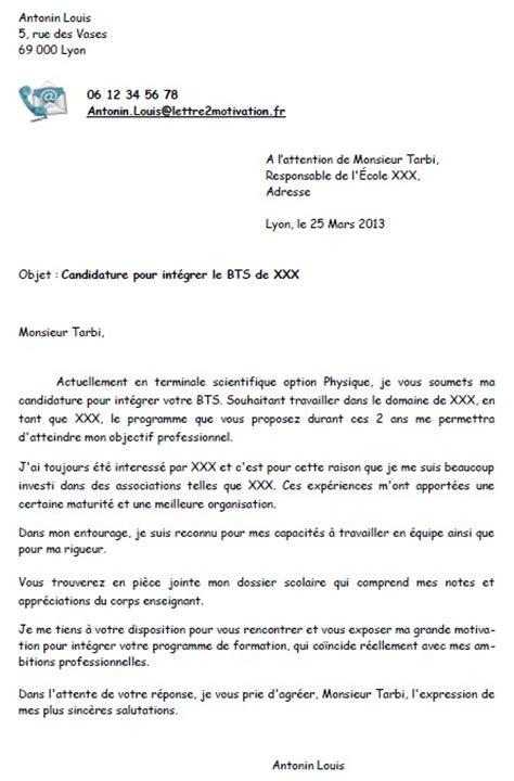 lettre de motivation demande de stage bts - Modele de ...