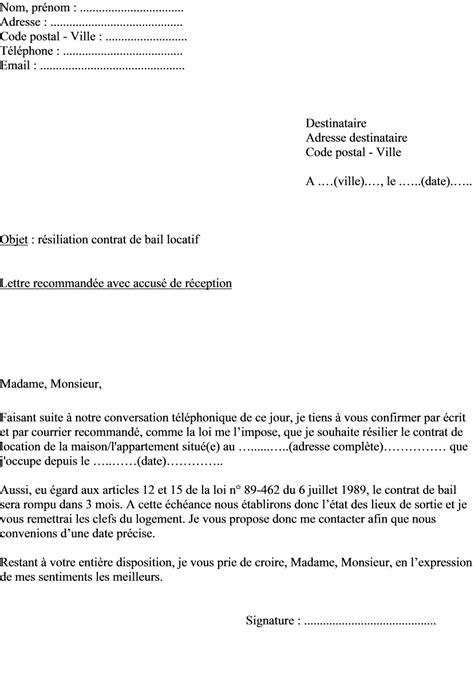 lettre resiliation bail licenciement