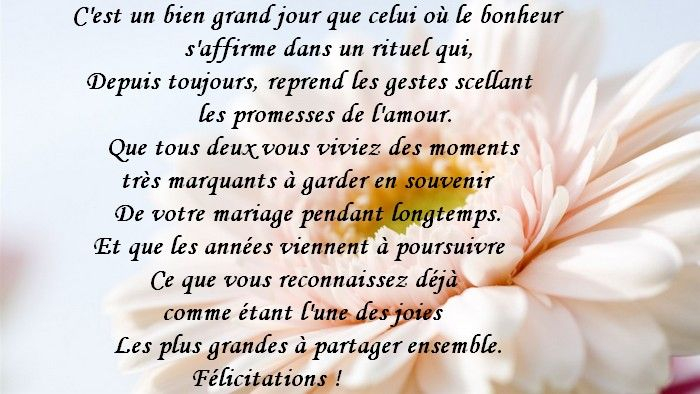 mariage felicitations texte