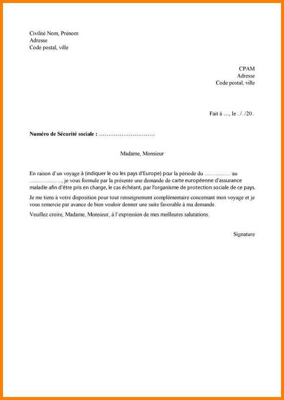 model de lettre de reclamation de remboursement
