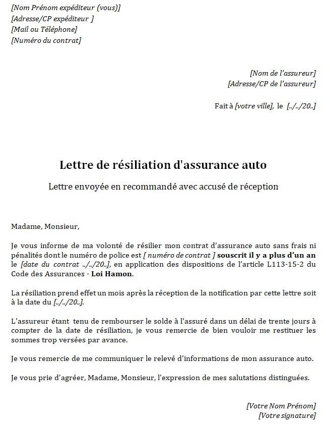 modele de lettre pour resilier un contrat d'assurance