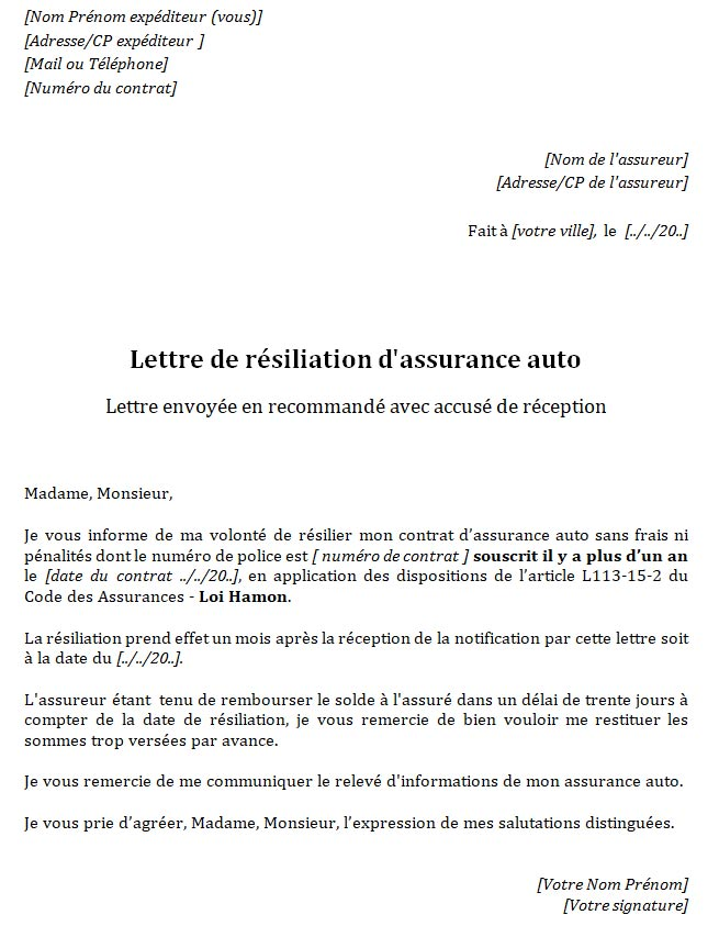 modele de resiliation d'assurance