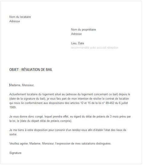 modele lettre resiliation de bail 1 mois - Modele de lettre type
