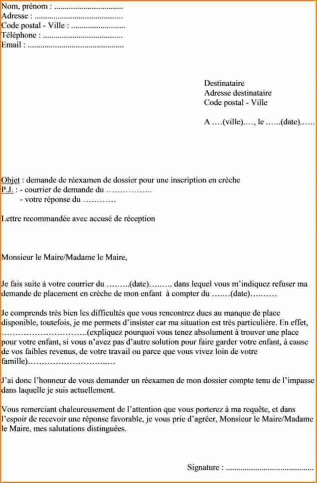 refus demande de stage - Modele de lettre type